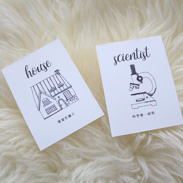 1歳のお誕生日選び取りカード無料テンプレート追加 Thankyou Works Blog