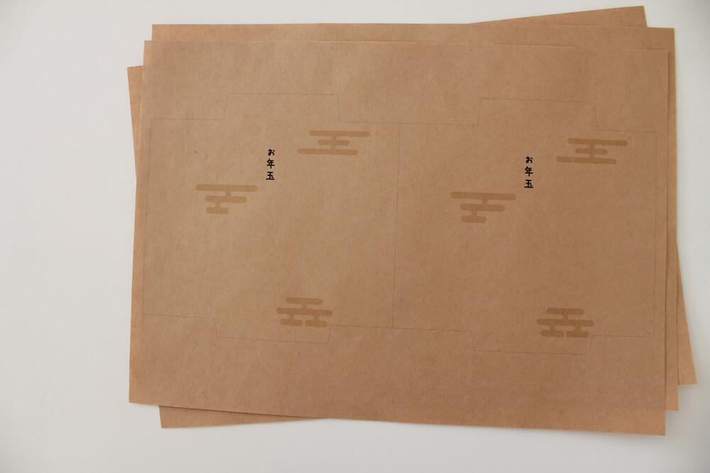 ポチ袋デザイン出力
